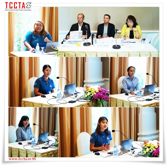 Interview TCCTA 2018 08